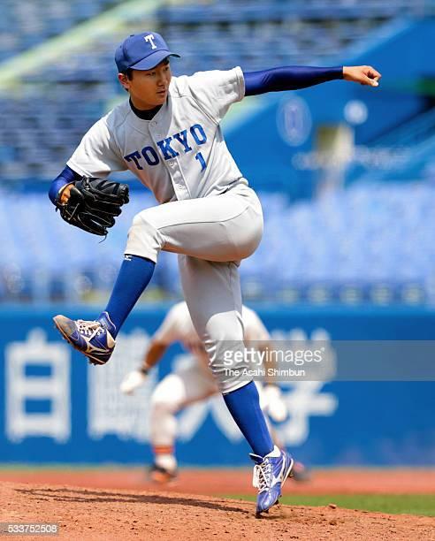 Kohei Miyadai of Tokyo University throws during the Tokyo Big6 University Baseball League match between Hosei and Tokyo at the Jingu Stadium on May...