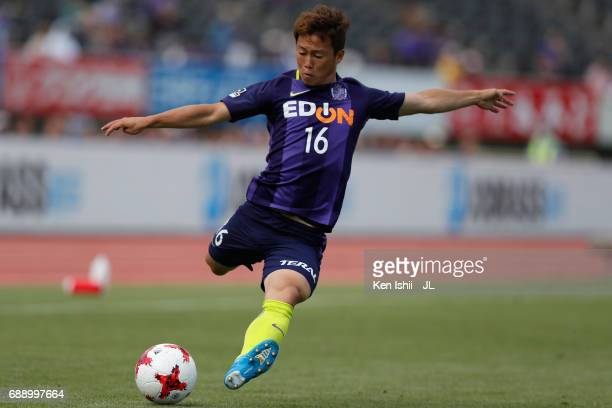 Kohei Shimizu of Sanfrecce Hiroshima in action during the JLeague J1 match between Sanfrecce Hiroshima and Jubilo Iwata at Edion Stadium Hiroshima on...
