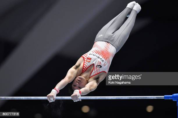 Kohei Uchimura competes in the Horizontal Bar during Japan National Gymnastics Apparatus Championships at the Takasaki Arena on June 25 2017 in...