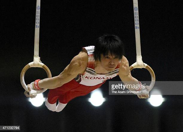 Kohei Uchimura competes in the Rings during day three of the All Japan Artistic Gymnastics Individual All Around Championships at Yoyogi National...