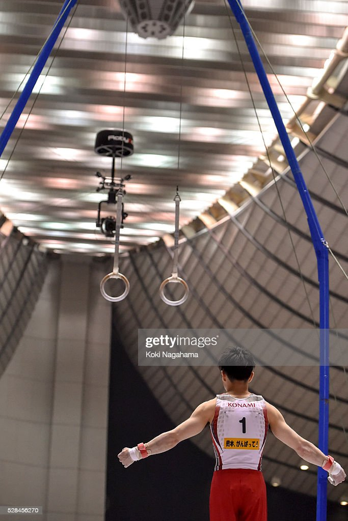 <a gi-track='captionPersonalityLinkClicked' href=/galleries/search?phrase=Kohei+Uchimura&family=editorial&specificpeople=5481263 ng-click='$event.stopPropagation()'>Kohei Uchimura</a> competes in the Rings during the Artistic Gymnastics NHK Trophy at Yoyogi National Gymnasium on May 5, 2016 in Tokyo, Japan.