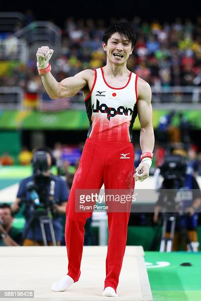Kohei Uchimura of Japan celebrates after competing on the rings during the Men's Individual AllAround final on Day 5 of the Rio 2016 Olympic Games at...