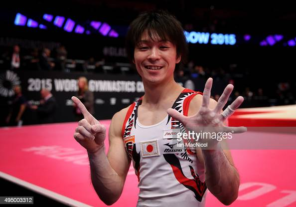 Kohei Uchimura of Japan celebrates after winning the AllAround Final during day eight of World Artistic Gymnastics Championships at The SSE Hydro on...