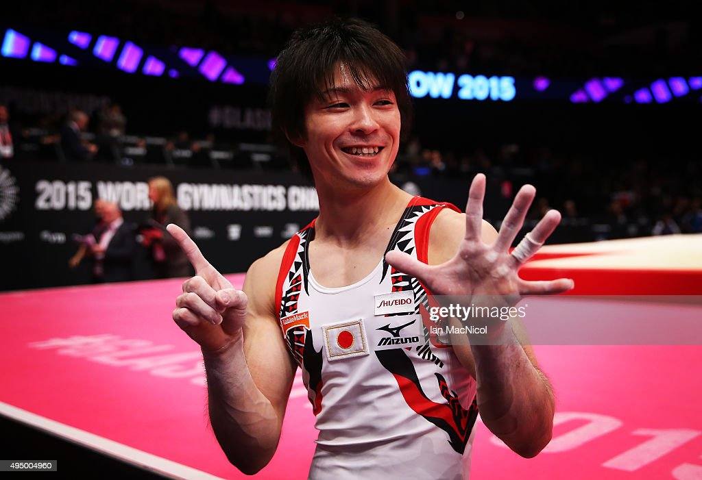 Kohei Uchimura of Japan celebrates after winning the All-Around Final during day eight of World Artistic Gymnastics Championships at The SSE Hydro on October 30, 2015 in Glasgow, Scotland.