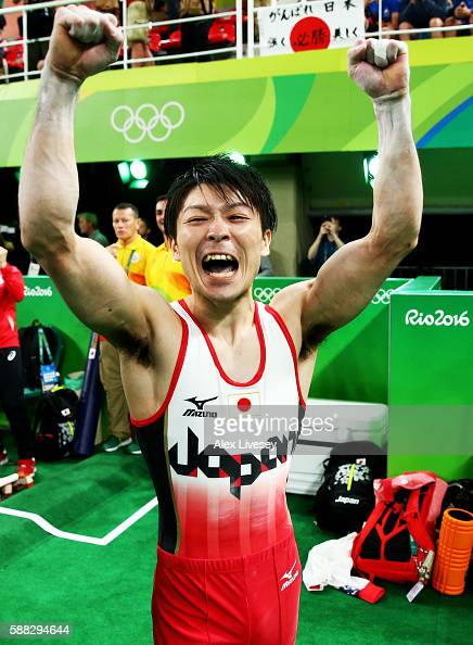 Kohei Uchimura of Japan celebrates winning the gold medal during the Men's Individual AllAround final on Day 5 of the Rio 2016 Olympic Games at the...