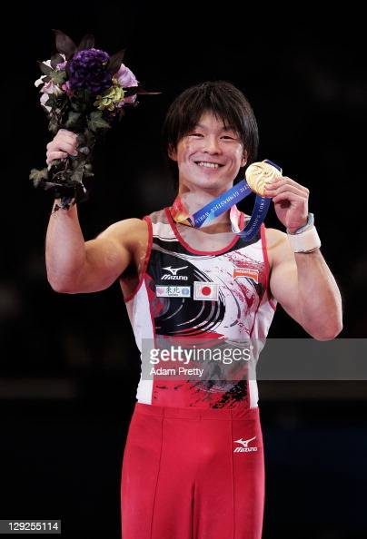 Kohei Uchimura of Japan celebrates with the Gold Medal in the Floor apparatus final during day nine of the Artistic Gymnastics World Championships...