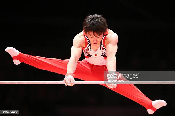 Kohei Uchimura of Japan competes in the High Bar during day ten of The World Artistic Gymnastics Championships at The SSE Hydro on November 01 2015...