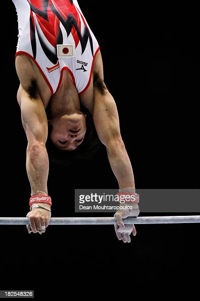 Kohei Uchimura of Japan competes in the High Bar Qualification on Day One of the Artistic Gymnastics World Championships Belgium 2013 held at the...