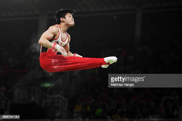 Kohei Uchimura of Japan competes on the horizontal bar during the Men's Individual AllAround final on Day 5 of the Rio 2016 Olympic Games at the Rio...