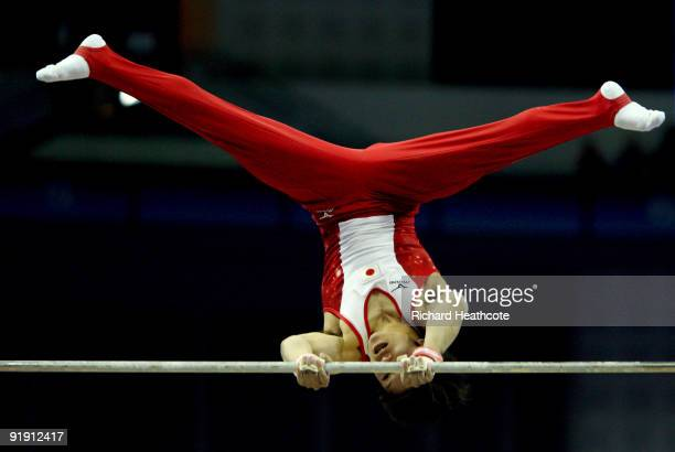 Kohei Uchimura of Japan competes on the horizontal bar during the Men's All Round Final on the third day of the Artistic Gymnastics World...
