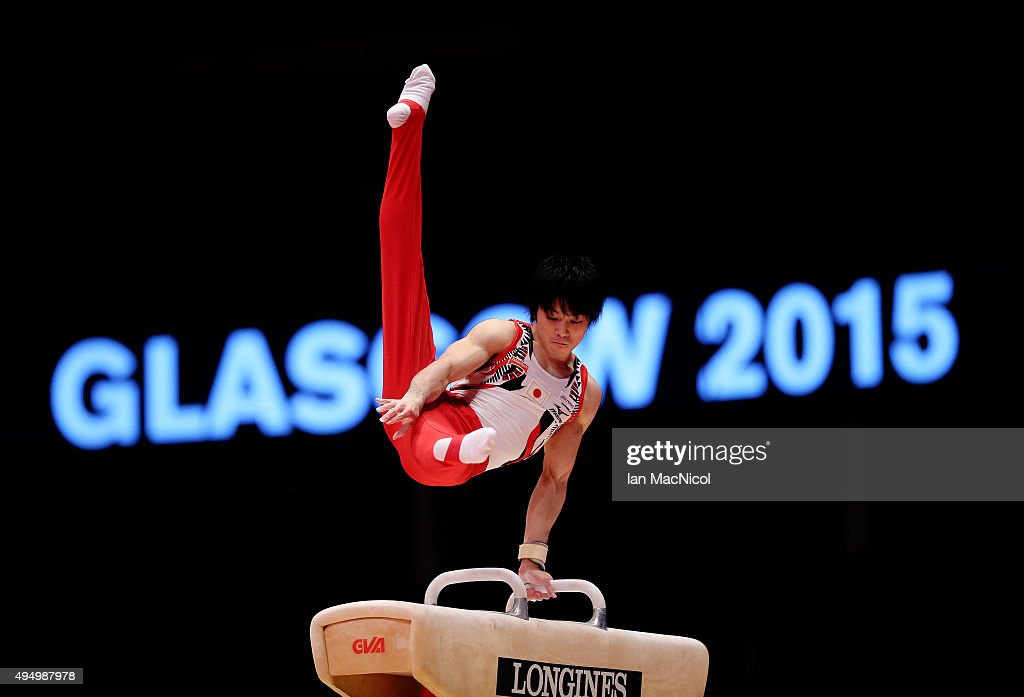 Kohei Uchimura of Japan competes on the Pommel during day eight of World Artistic Gymnastics Championships at The SSE Hydro on October 30, 2015 in Glasgow, Scotland.