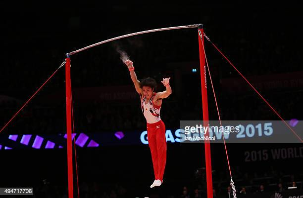 Kohei Uchimura of Japan falls from the High Bar during day six of World Artistic Gymnastics Championship at The SSE Hydro on October 28 2015 in...