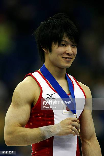 Kohei Uchimura of Japan poses with his gold medal after the Men's All Round Final on the third day of the Artistic Gymnastics World Championships...