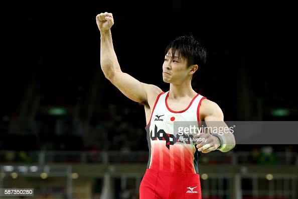 Kohei Uchimura of Japan reacts after competing on the pommel horse during the men's team final on Day 3 of the Rio 2016 Olympic Games at the Rio...