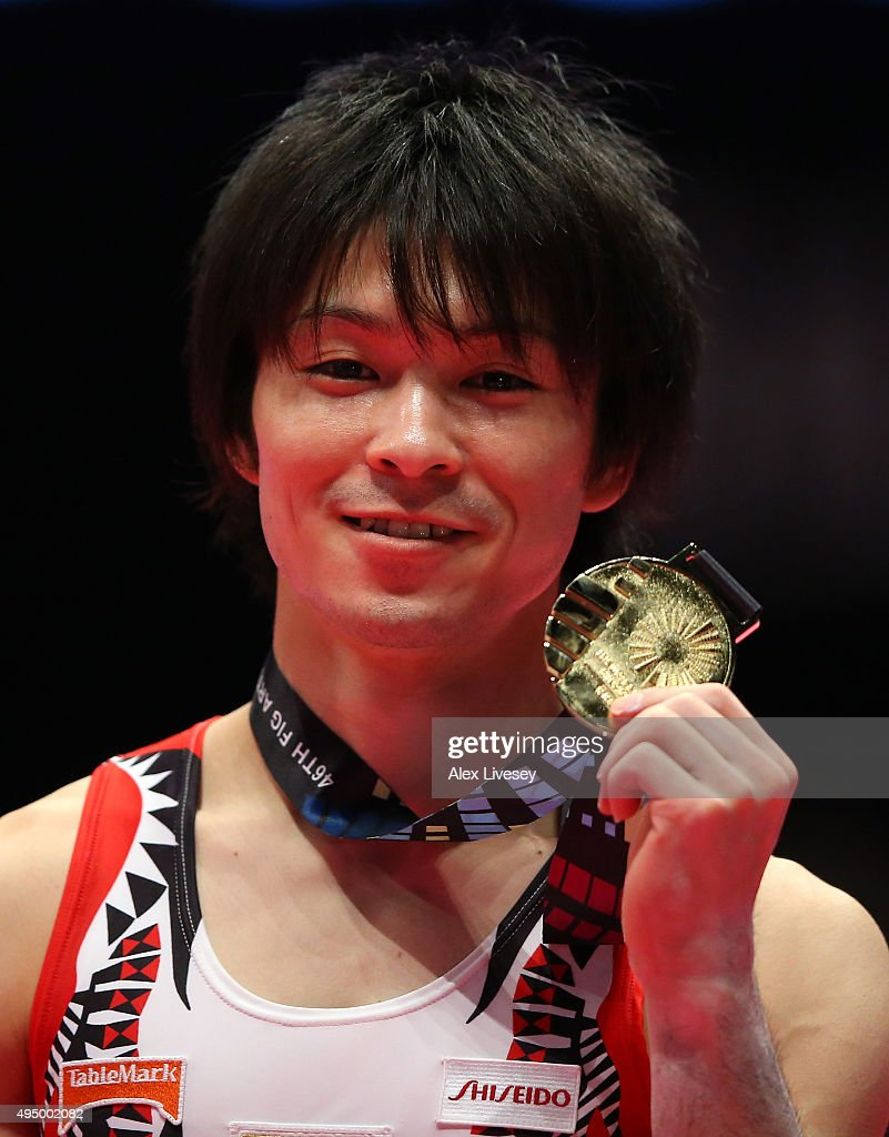 Kohei Uchimura of Japan wins Gold in the All-Around Final on day eight of the 2015 World Artistic Gymnastics Championships at The SSE Hydro on October 30, 2015 in Glasgow, Scotland.