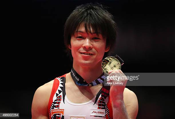 Kohei Uchimura of Japan wins Gold in the AllAround Final on day eight of the 2015 World Artistic Gymnastics Championships at The SSE Hydro on October...