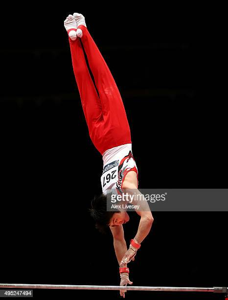 Kohei Uchimura of Japan wins gold in the High Bar during day ten of the 2015 World Artistic Gymnastics Championships at The SSE Hydro on November 1...