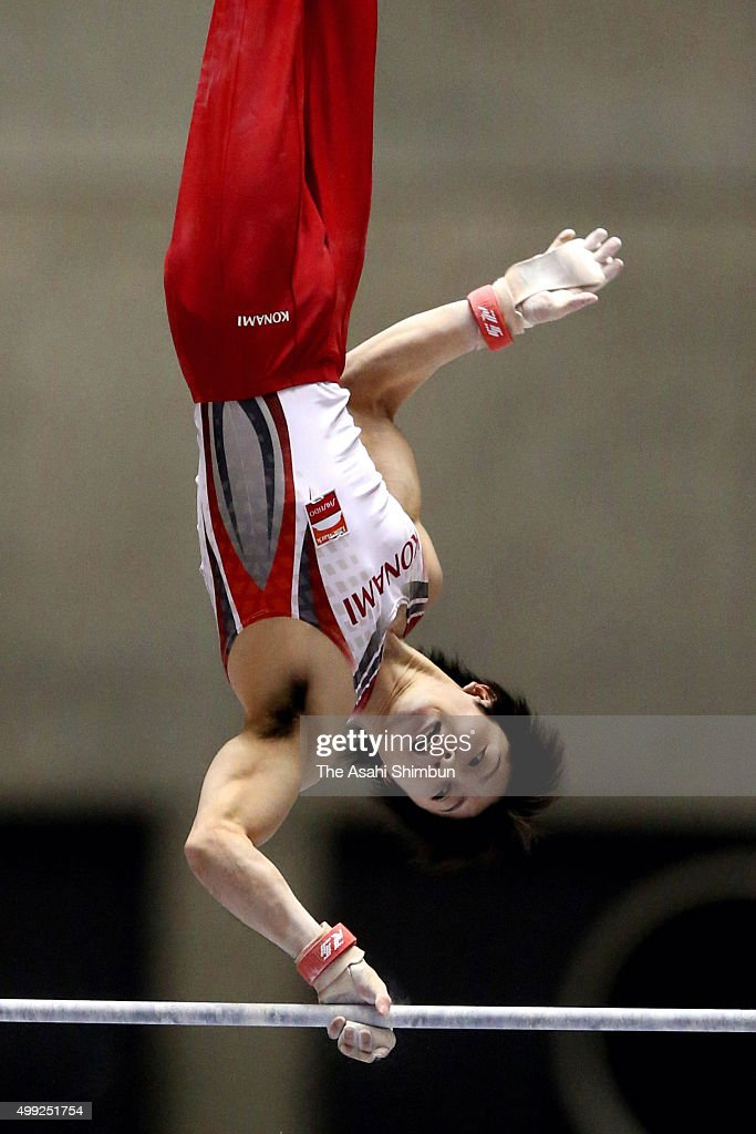 Kohei Uchimura Of Konami Competes In The High Bar During Day Two All Japan