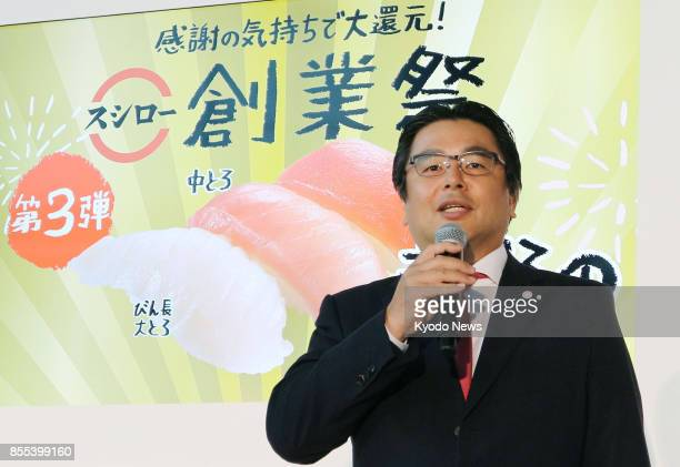 Koichi Mizutome president of Japan's largest conveyor belt sushi chain Akindo Sushiro Co discusses new business plans in Tokyo on June 6 2017 Sushiro...