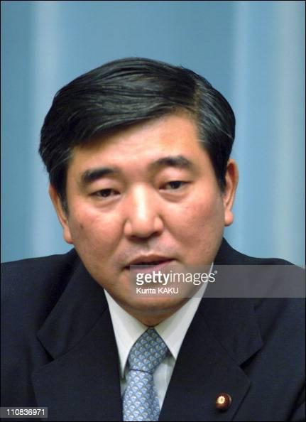 Koizumi'S New Cabinet Lineup In Tokyo Japan On September 22 2003 Defense Agency DirectorGeneral Shigeru Ishiba