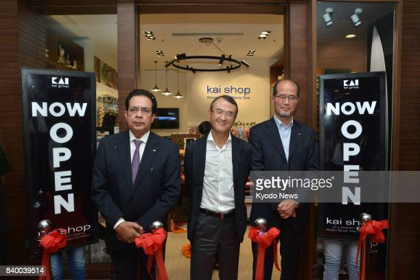 Koji Endo president and CEO of Japanese cutlery maker Kai group and Rajesh Pandya managing director of Kai Manufacturing India Pvt Ltd pose for a...