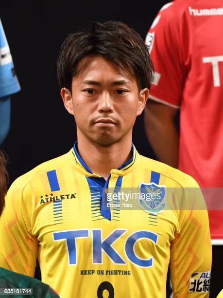 Koji Hirose of Tochigi Soccer Club looks on during the JLeague Kick Off Conference at Tokyo International Forum on February 13 2017 in Tokyo Japan