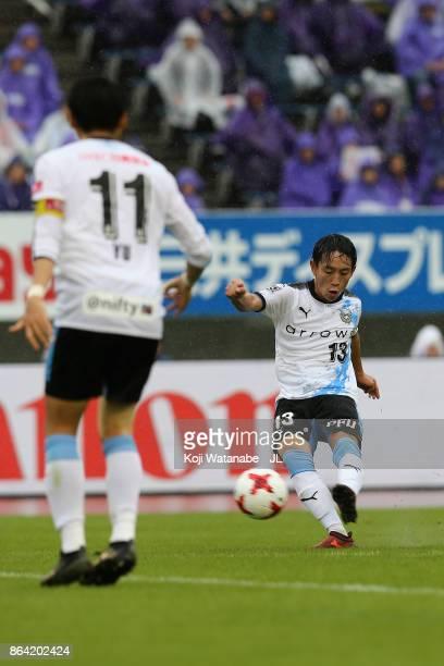 Koji Miyoshi of Kawasaki Frontale scores his side's second goal during the JLeague J1 match between Sanfrecce Hiroshima and Kawasaki Frontale at...