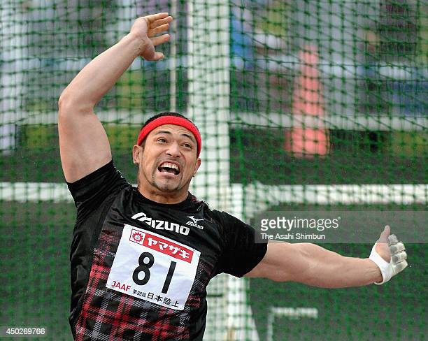 Koji Murofushi competes in the Men's Hammer Throw during day two of the 98th All Japan Track and Field Championships at Fukushima Azuma Stadium on...