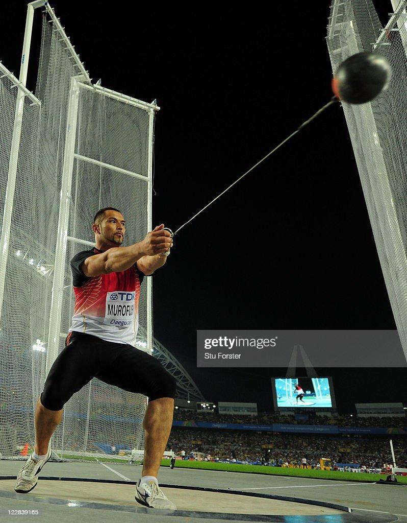 Koji Murofushi | Getty Images