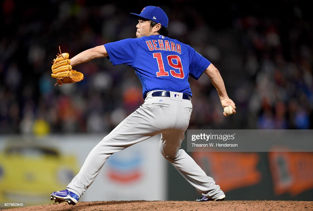 Koji Uehara #19 of the Chicago Cubs pitches against the San Francisco Giants in the bottom of the seventh inning at AT&T Park on August 8, 2017 in San Francisco, California.