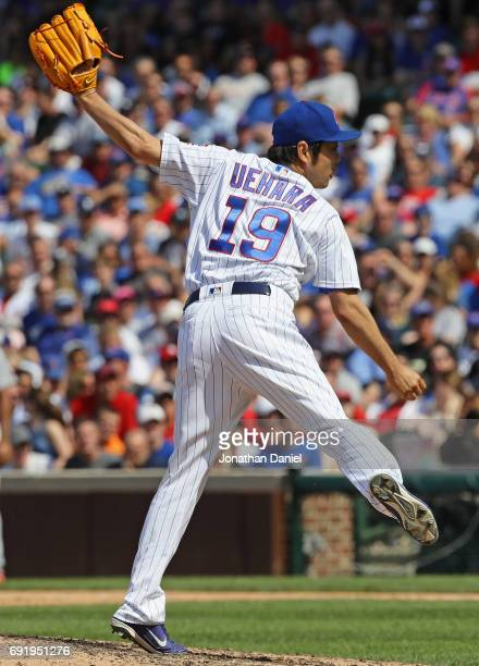 Koji Uehara of the Chicago Cubs pitches in the 8th inning against the St Louis Cardinals at Wrigley Field on June 3 2017 in Chicago Illinois The Cubs...