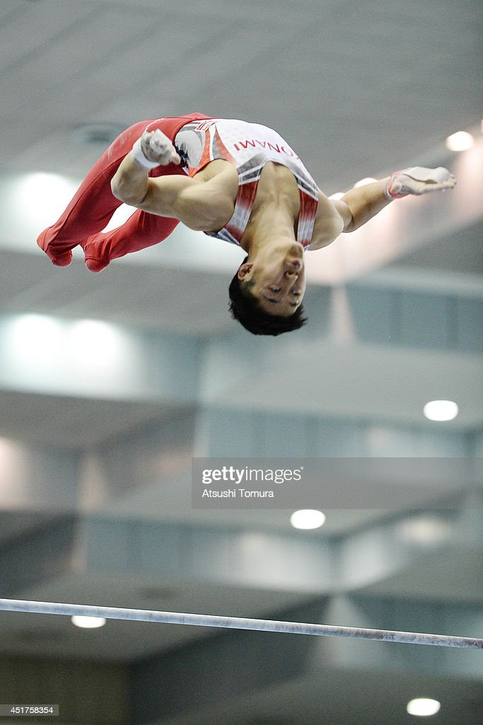 Koji Uematsu of Japan competes on the High Bar during the 68th All Japan Gymnastics Apparatus Championships on July 6, 2014 in Chiba, Japan.
