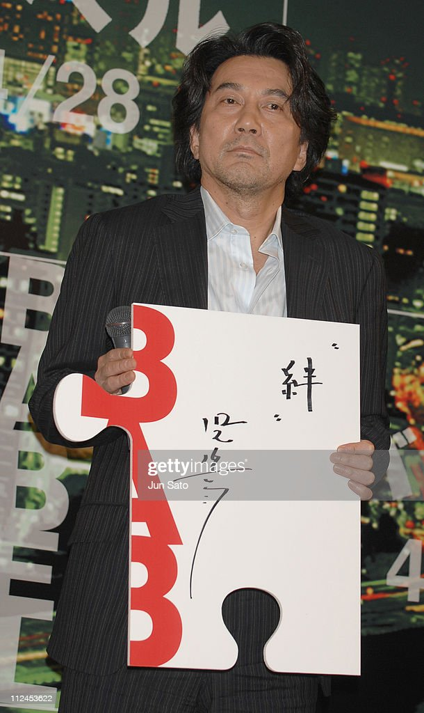 <a gi-track='captionPersonalityLinkClicked' href=/galleries/search?phrase=Koji+Yakusho&family=editorial&specificpeople=616781 ng-click='$event.stopPropagation()'>Koji Yakusho</a> during 'Babel' Tokyo Press Conference with the Japanese Cast at The Westin Tokyo in Tokyo, Japan.