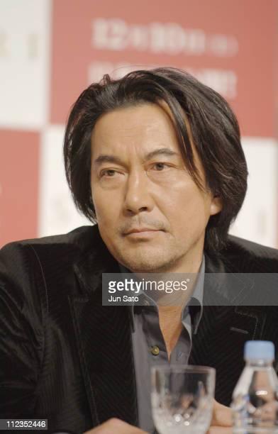 Koji Yakusho during 'Memoirs of a Geisha' Tokyo Press Conference at Imperial Hotel in Tokyo Japan