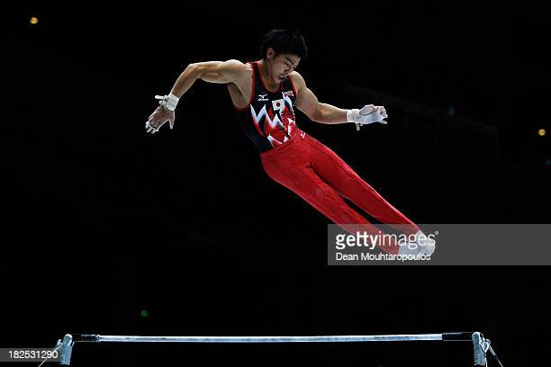 Koji Yamamuro of Japan competes in the High Bar Qualification on Day One of the Artistic Gymnastics World Championships Belgium 2013 held at the...
