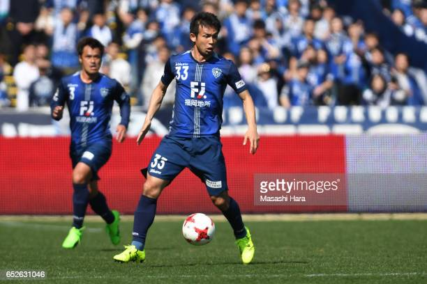 Koji Yamase of Avispa Fukuoka in action during the JLeague J2 match between Avispa Fukuoka and Kyoto Sanga at Level 5 Stadium on March 12 2017 in...
