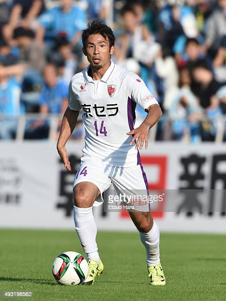 Koji Yamase of Kyoto Sanga in action during the JLeague second division match between Yokohama FC and Kyoto Sanga at Nippatsu Mitsuzawa Stadium on...