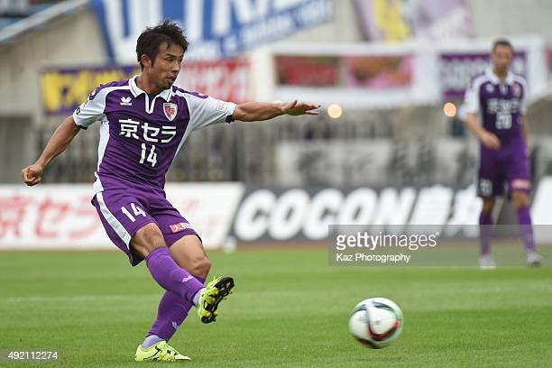 Koji Yamase of Kyoto Sanga shoots the ball during the JLeague 2nd division match between Kyoto Sanga and FC Gifu at the Nishiyogoku Athletic Stadium...