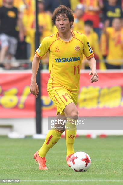 Koken Kato of Giravanz Kitakyushu in action during the JLeague J3 match between Giravanz Kitakyushu and AC Nagano Parceiro at Mikuni World Stadium on...