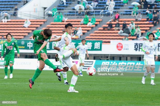 Koki Anzai of Tokyo Verdy scores the opening goal during the JLeague J2 match between Tokyo Verdy and Shonan Bellmare at Komazawa Stadium on April 9...