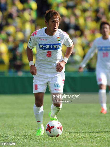 Koki Kiyotake during the preseason friendly between Kashiwa Reysol and JEF United Chiba at Hitachi Kashiwa Soccer Stadium on February 11 2017 in...