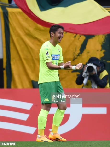 Koki Kiyotake of JEF United Chiba celebrates scoring his team's fourth goal and his hat trick during the JLeague J2 match between JEF United Chiba...