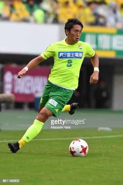 Koki Kiyotake of JEF United Chiba in action during the JLeague J2 match between JEF United Chiba and Matsumoto Yamaga at Fukuda Denshi Arena on...
