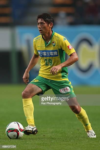 Koki Mizuno of JEF United Chiba in action during the JLeague second division match between JEF Unied Chiba and Kamatamare Sanuki at Fukuda Denshi...