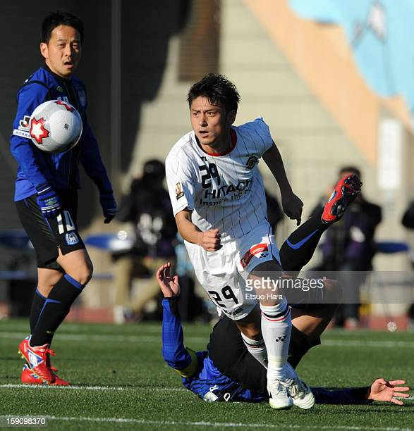 Koki Mizuno of Kashiwa Reysol in action during the 92nd Emperor's Cup Final match between Gamba Osaka and Kashiwa Reysol at the National Stadium on...