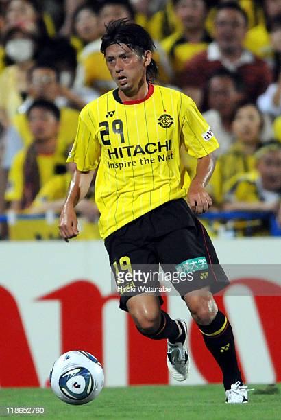Koki Mizuno of Kashiwa Reysol in action during the JLeague match between Kashiwa Reysol and Vegalta Sendai at Hitachi Kashiwa Soccer Stadium on July...