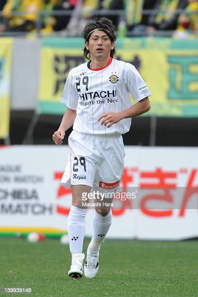 Koki Mizuno of Kashiwa Reysol in action during the preseason friendly match between JEF United Chiba and Kashiwa Reysol at Fukuda Denshi Arena on...