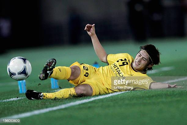 Koki Mizuno of Kashiwa Reysol in actionduring the FIFA Club World Cup 3rd place match between Kashiwa Reysol and AlSadd Sports Club at the Yokohama...