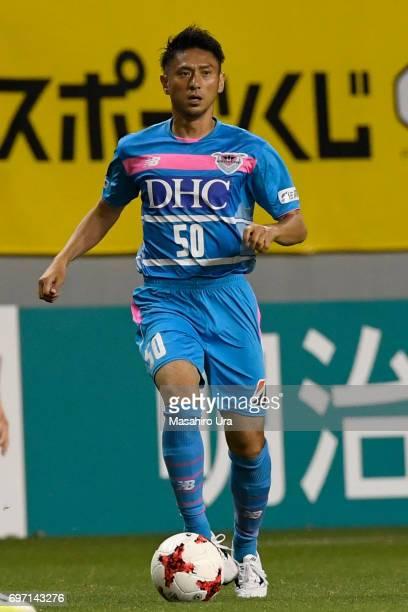 Koki Mizuno of Sagan Tosu in action during the JLeague J1 match between Sagan Tosu and Vegalta Sendai at Best Amenity Stadium on June 17 2017 in Tosu...