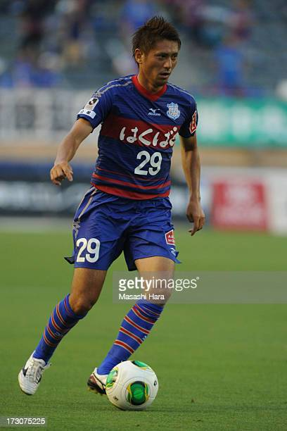 Koki Mizuno of Ventforet Kofu in action during the JLeague match between Ventforet Kofu and Urawa Red Diamonds at the National Stadium on July 6 2013...